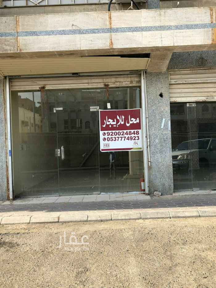 محل للإيجار في شارع حراء ، حي الربوة ، جدة ، جدة