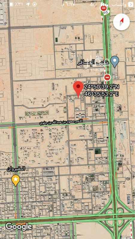 أرض للبيع في شارع عبدالله الأسلمي ، حي القيروان ، الرياض ، الرياض