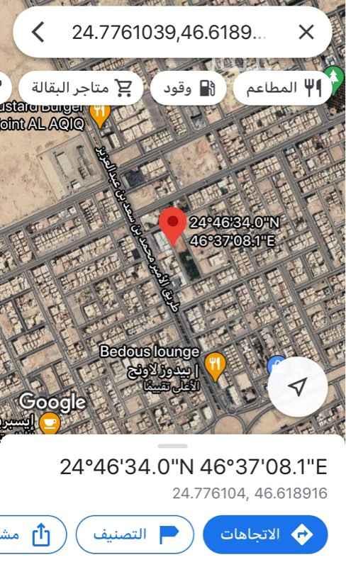 أرض للبيع في شارع ابراهيم اليزيدي ، حي العقيق ، الرياض ، الرياض
