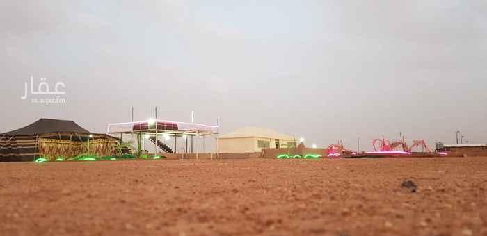 مخيم للإيجار في طريق محلي ، الرياض ، رماح