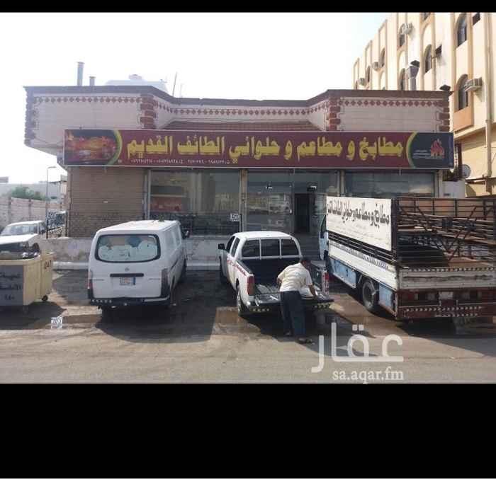 محل للإيجار في شارع المكرونة ، حي الربوة ، جدة