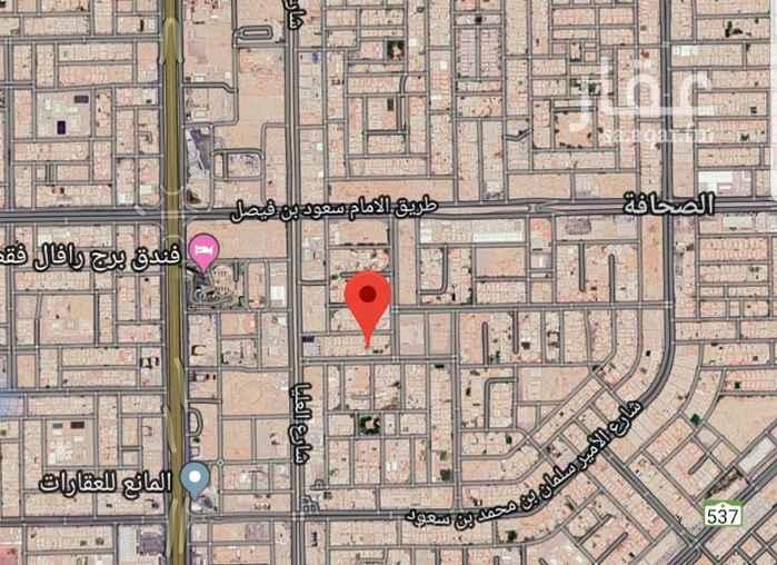 أرض للبيع في شارع جبل تمر ، حي الصحافة ، الرياض