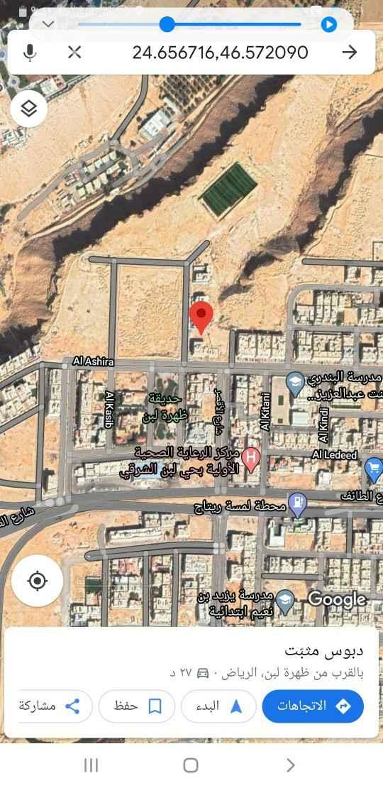 أرض للبيع في شارع العشيرة ، حي ظهرة لبن ، الرياض ، الرياض