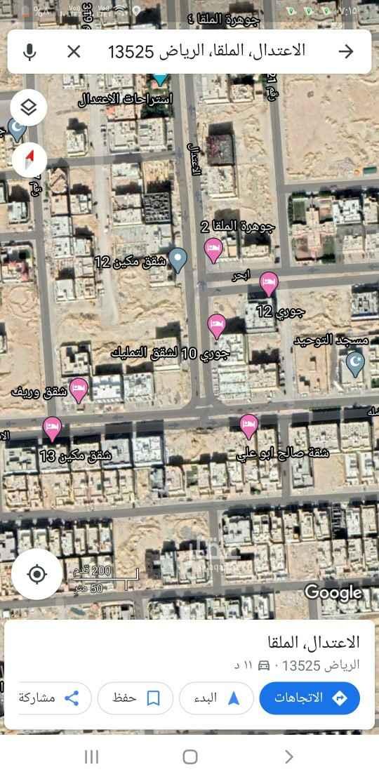 أرض للبيع في شارع ابحر ، حي الملقا ، الرياض ، الرياض