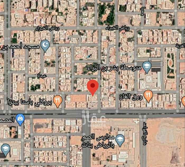 أرض للبيع في شارع علي بن سعادة ، حي الريان ، الرياض ، الرياض