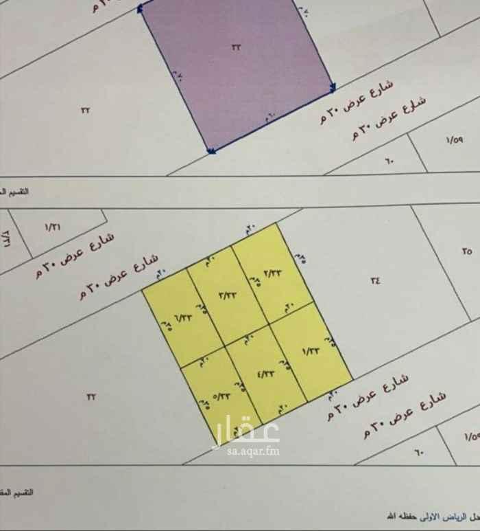 أرض للبيع في شارع كوكب ، حي حطين ، الرياض ، الرياض