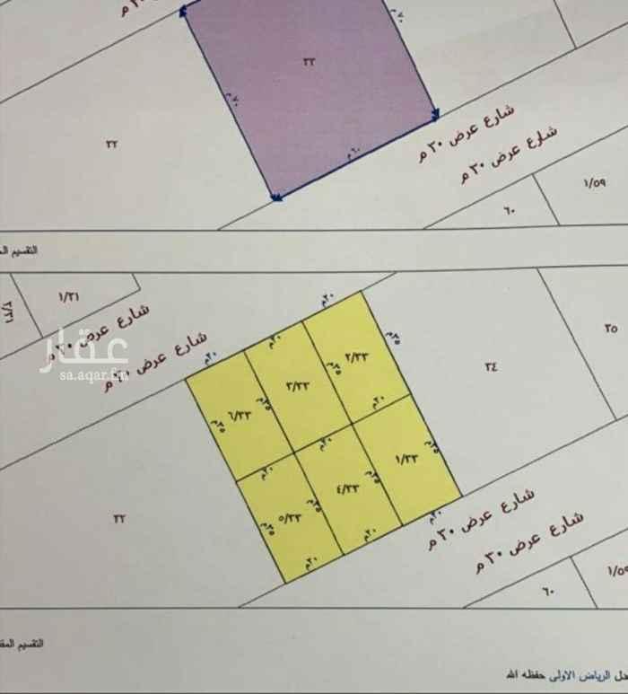 أرض للبيع في شارع كدا ، حي حطين ، الرياض ، الرياض