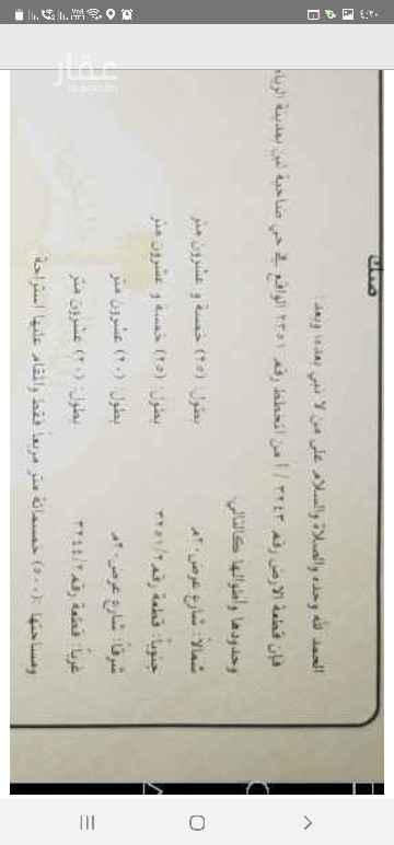 أرض للبيع في شارع المرمر ، حي ظهرة لبن ، الرياض ، الرياض