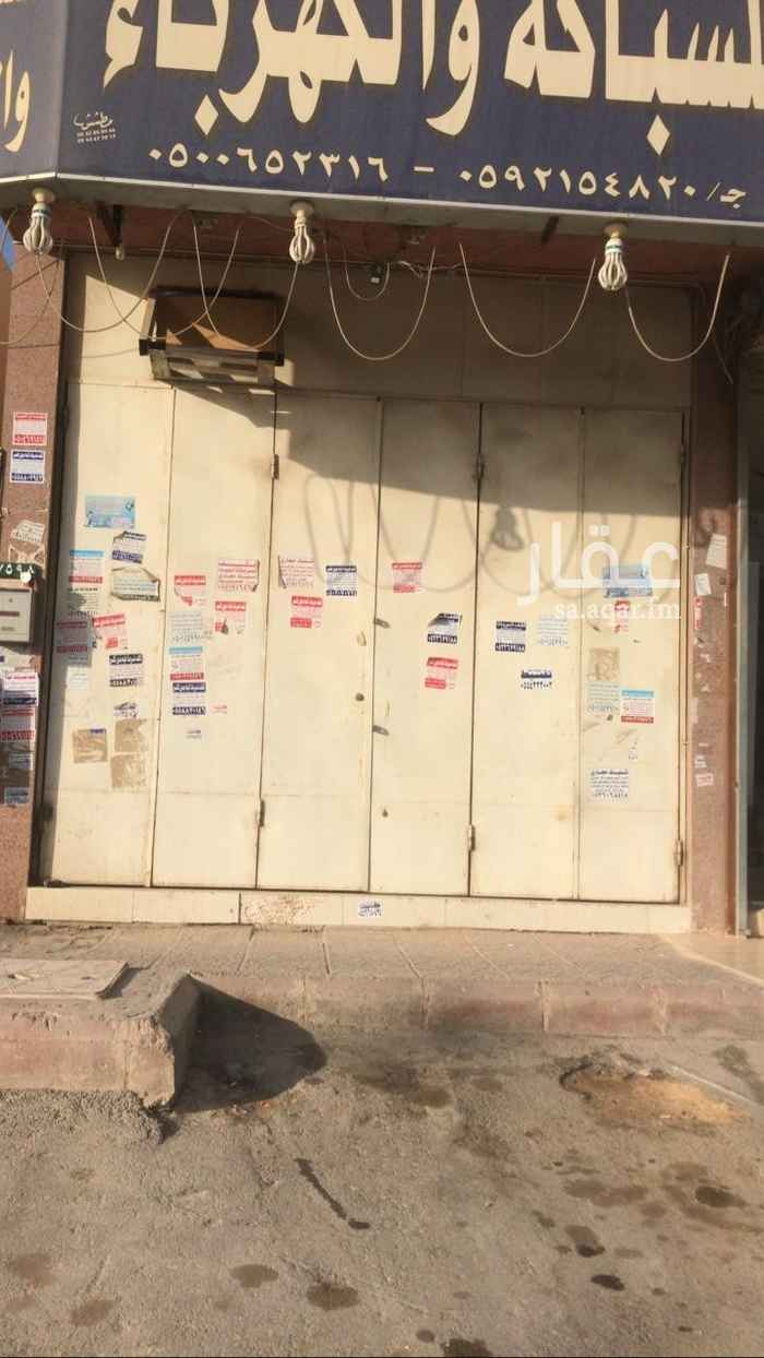 محل للإيجار في شارع ذهبان ، حي ظهرة لبن ، الرياض ، الرياض