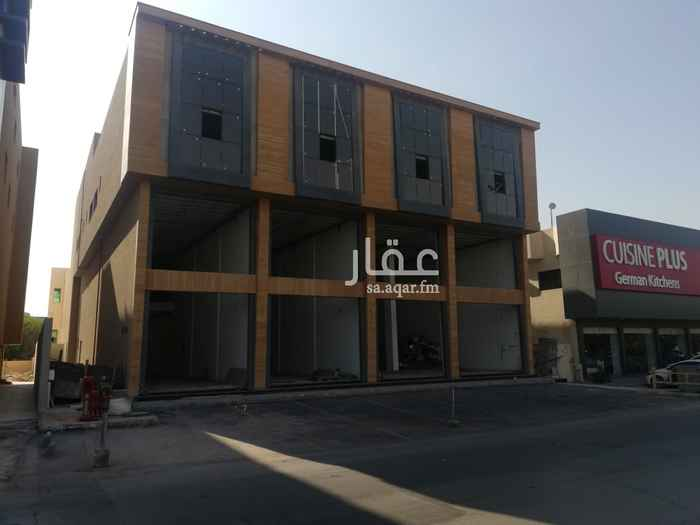 مكتب تجاري للإيجار في طريق الملك عبدالله الفرعي ، حي المرسلات ، الرياض ، الرياض