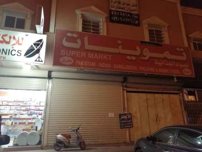 محل للإيجار في طريق عثمان بن عفان الفرعي ، الرياض ، الرياض