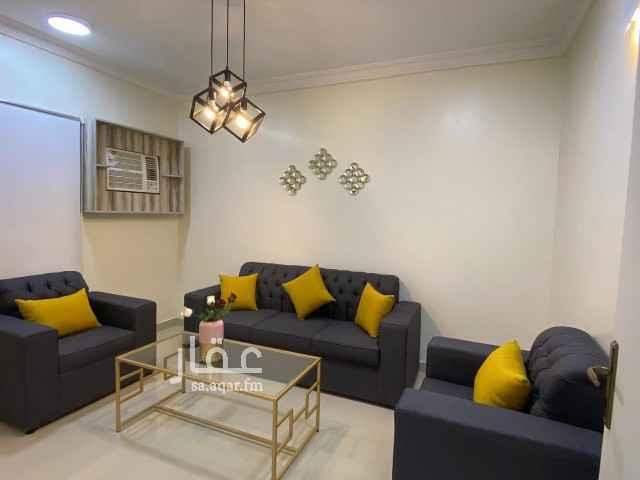 شقة للإيجار في شارع اسماعيل بن كثير ، حي النسيم الشرقي ، الرياض ، الرياض