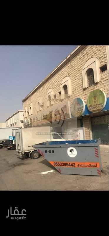 شقة للإيجار في شارع الزبير بن العوام, الروابي, الرياض