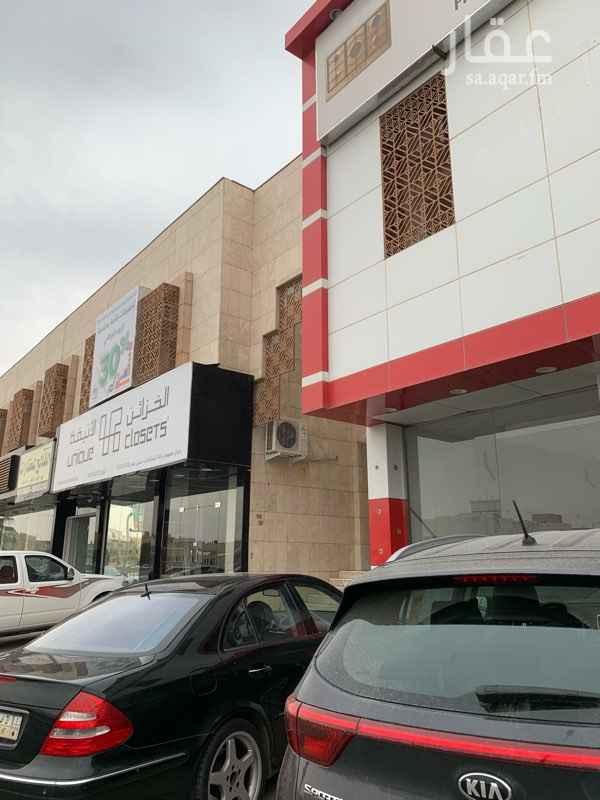 شقة للإيجار في طريق الامام سعود بن عبدالعزيز بن محمد الفرعي ، حي التعاون ، الرياض