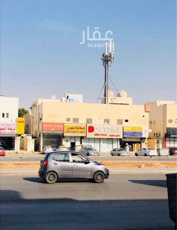 عمارة للبيع في طريق عثمان بن عفان ، حي المغرزات ، الرياض ، الرياض