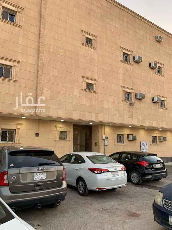 شقة للإيجار في شارع ملهم ، حي الازدهار ، الرياض ، الرياض