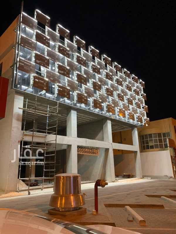 مكتب تجاري للإيجار في طريق الامام سعود بن عبدالعزيز بن محمد الفرعي ، حي النزهة ، الرياض ، الرياض