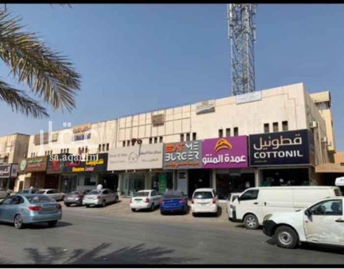 مكتب تجاري للإيجار في الرياض ، حي الروضة ، الرياض