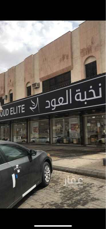 شقة للإيجار في شارع عبد الرحمن الغافقي ، حي الروضة ، الرياض ، الرياض