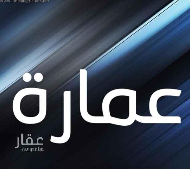 عمارة للبيع في طريق العروبة ، حي السليمانية ، الرياض ، الرياض