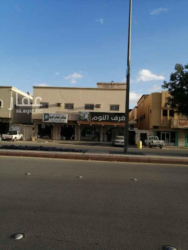 عمارة للبيع في شارع حمزة بن عبد المطلب ، حي الزهرة ، الرياض ، الرياض