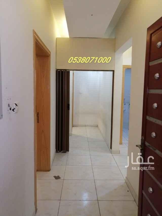 شقة للإيجار في حي ظهرة البديعة ، الرياض ، الرياض