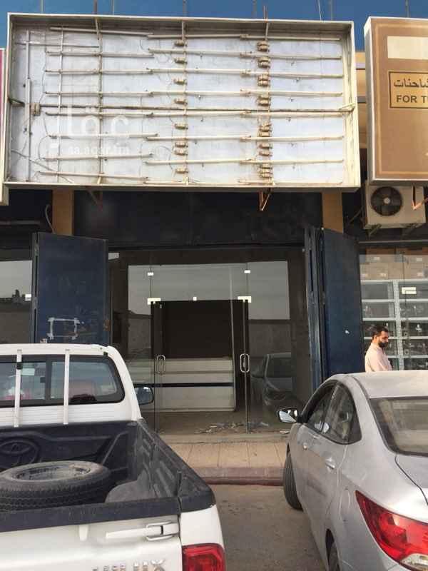 محل للإيجار في الطريق الدائري الجنوبي ، حي النور ، الرياض