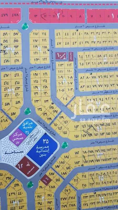 أرض للبيع في طريق الإمام عبدالله بن سعود بن عبدالعزيز الفرعي ، حي القادسية ، الرياض