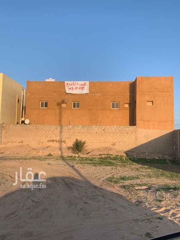 بيت للبيع في حي الربوة ، حفر الباطن ، حفر الباطن