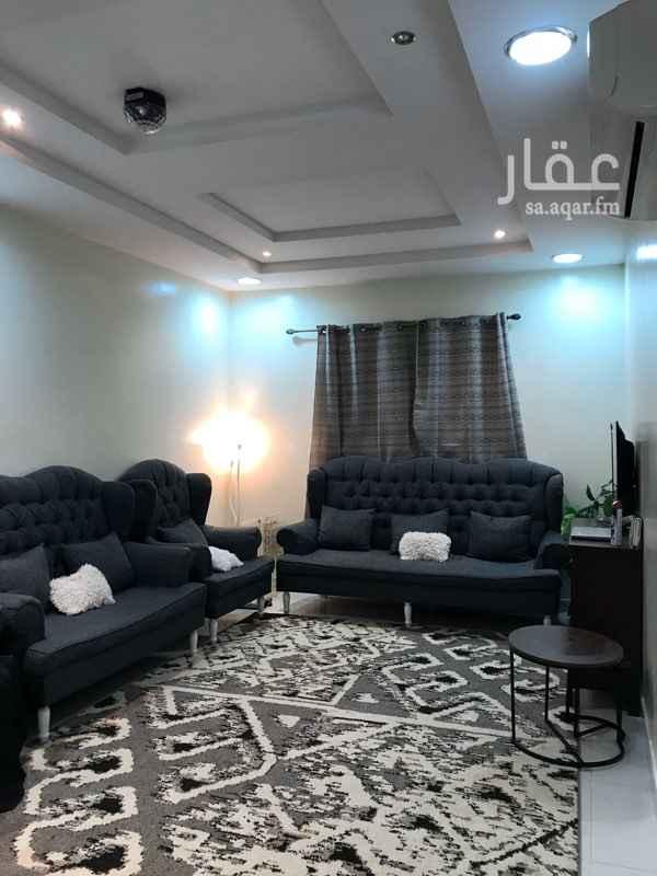 شقة للبيع في شارع هاجر ، حي اليرموك ، الرياض ، الرياض