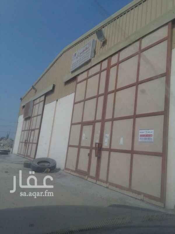 مستودع للإيجار في شارع عمر بن الخطاب ، حي الصناعية ، الدمام