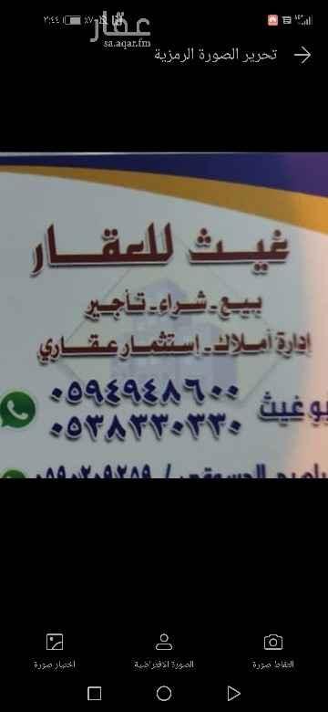 أرض للبيع في شارع ربعى بن الافكل ، حي الملك فهد ، المدينة المنورة ، المدينة المنورة