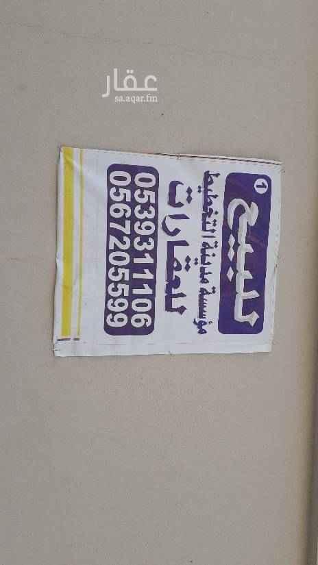 استراحة للبيع في شارع نقعه ، حي اليرموك ، الرياض
