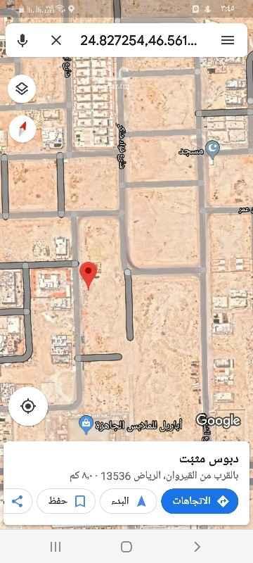 أرض للبيع في شارع فؤاد شاكر ، الرياض