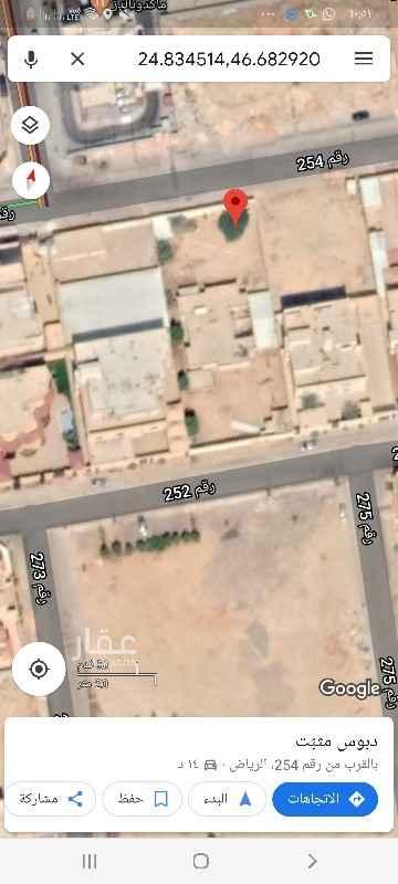 أرض للبيع في شارع الشيخ ابراهيم بن محمد آل الشيخ ، الرياض ، الرياض