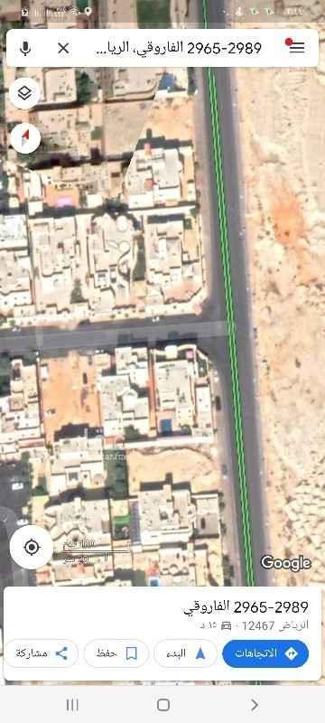 أرض للبيع في شارع الامير مقرن بن عبدالعزيز ، حي الحمراء ، الرياض ، الرياض