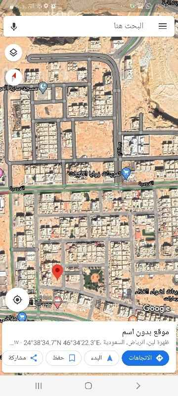 أرض للبيع في شارع الفضول ، حي ظهرة لبن ، الرياض ، الرياض