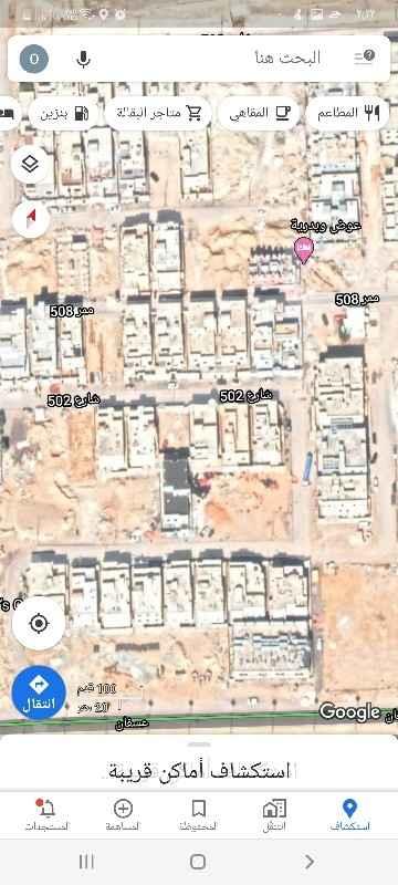 أرض للبيع في شارع 502 ، حي النرجس ، الرياض ، الرياض