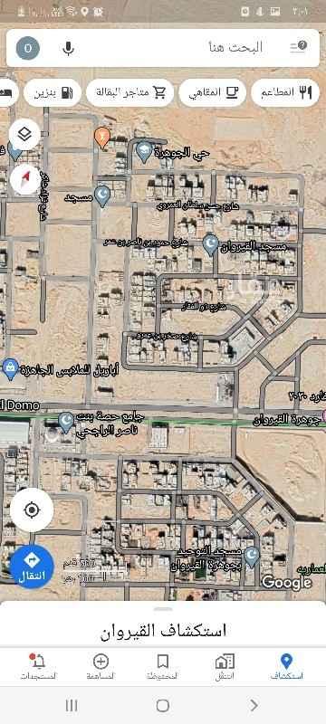 أرض للبيع في شارع ذو الفقار ، حي القيروان ، الرياض ، الرياض