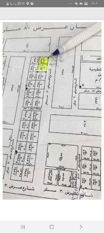 أرض للبيع في شارع الرافده ، حي النرجس ، الرياض ، الرياض