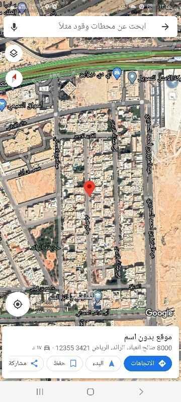 أرض للبيع في شارع ابن النابلسي ، حي الرائد ، الرياض ، الرياض