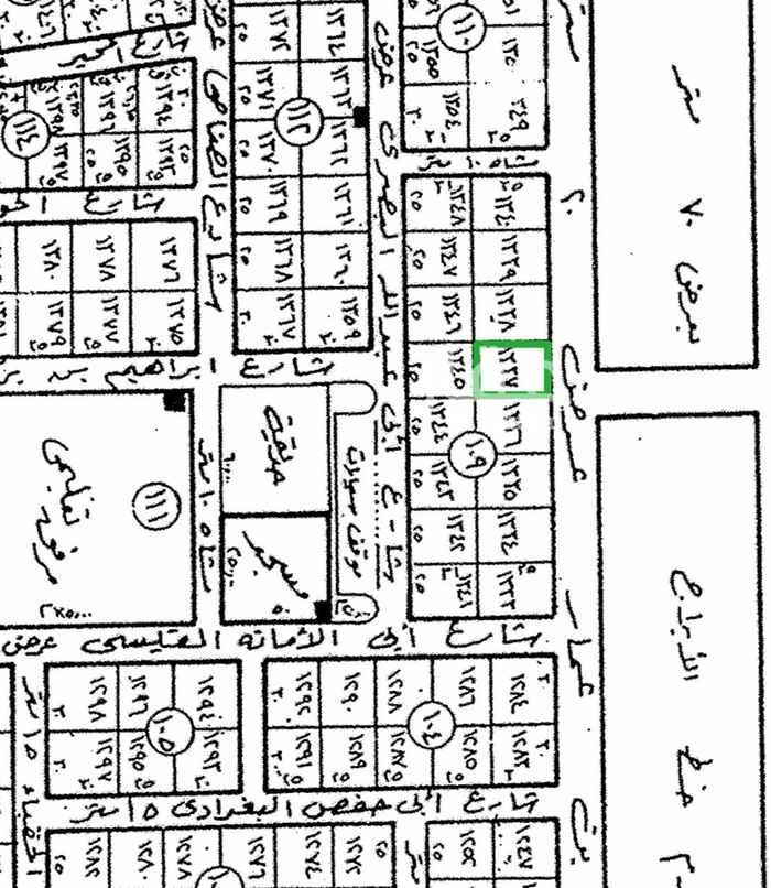 أرض للبيع في شارع يحي بن صاعد ، حي حطين ، الرياض ، الرياض