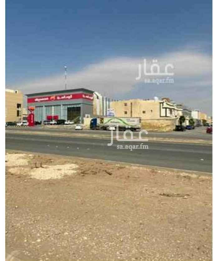 أرض للبيع في شارع رقم 370 ، حي النرجس ، الرياض ، الرياض