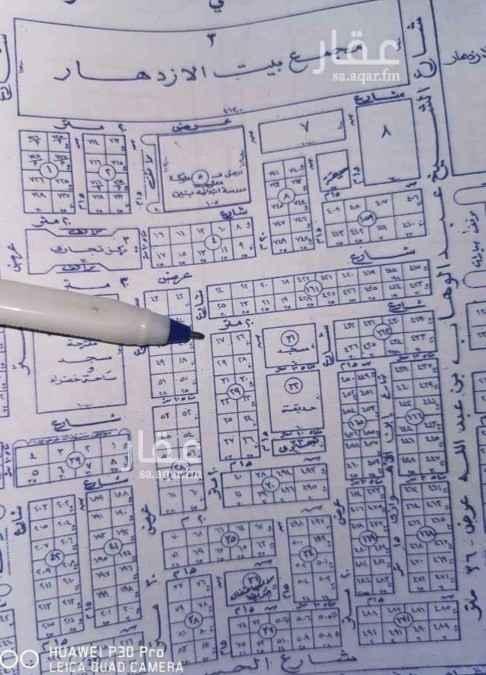 أرض للبيع في شارع الميز ، حي الازدهار ، الرياض ، الرياض