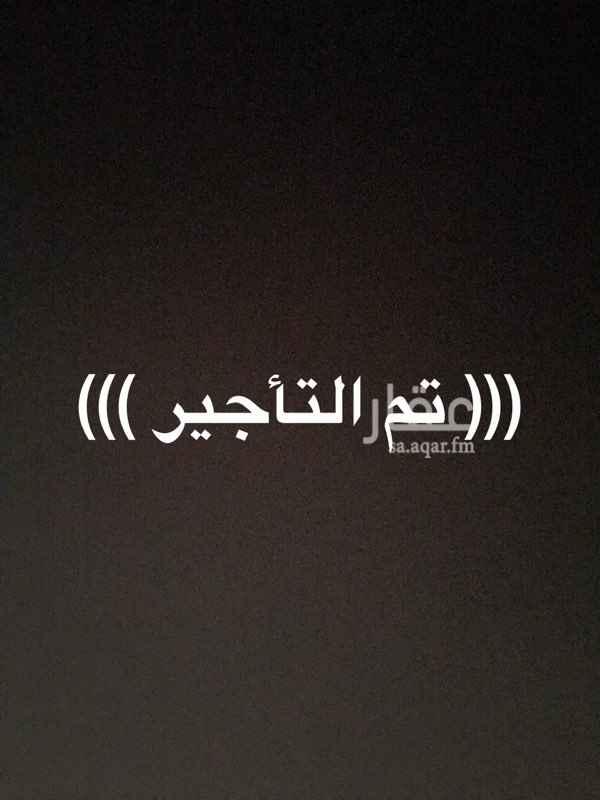 غرفة للإيجار في شارع عسير ، حي ظهرة لبن ، الرياض ، الرياض