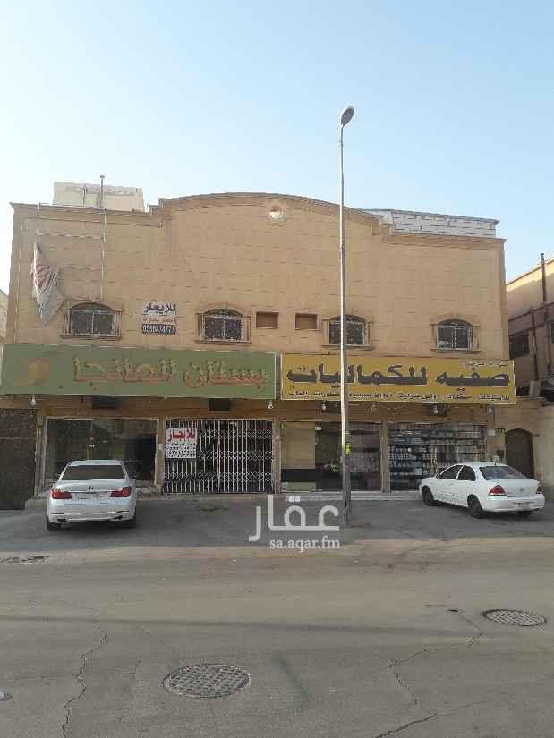 شقة للإيجار في شارع النباء ، حي السويدي ، الرياض