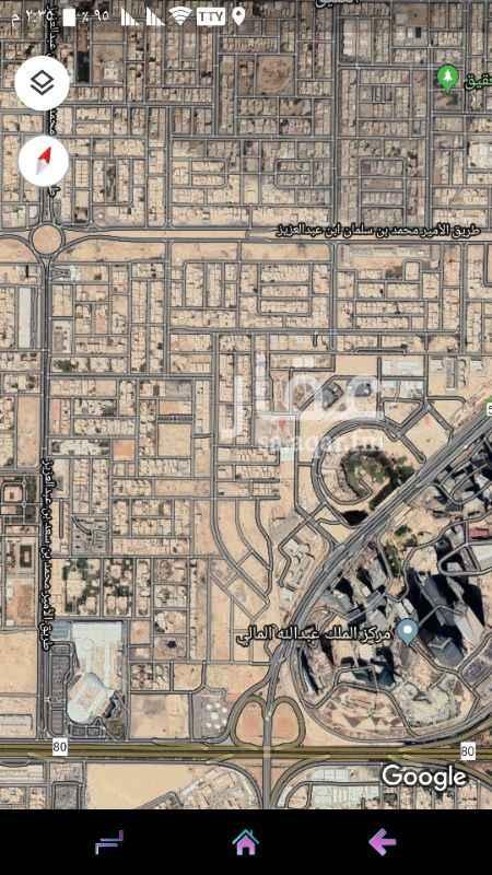 أرض للبيع في شارع دهيشان ، حي العقيق ، الرياض