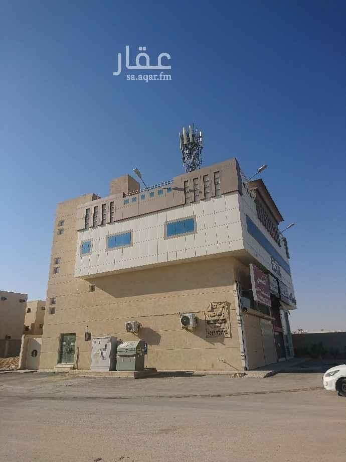 عمارة للبيع في شارع محيي الدين البغوي ، الرياض ، الرياض
