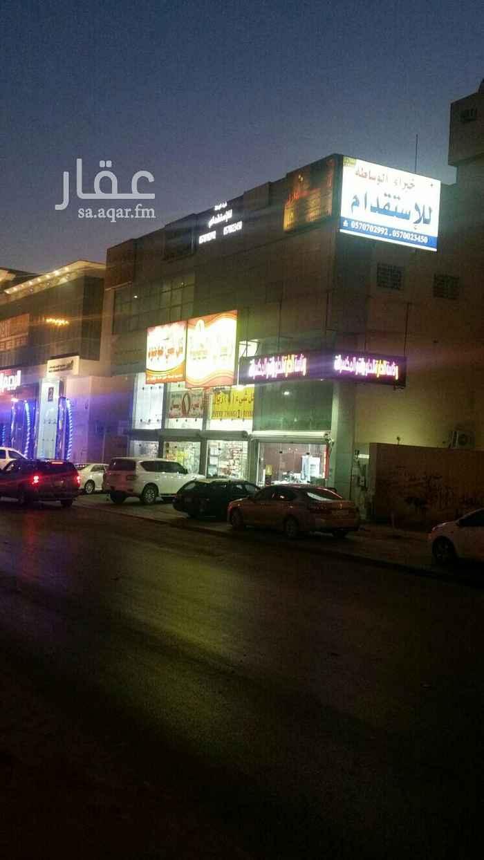 مكتب تجاري للإيجار في الطريق الدائري الجنوبي الفرعي ، حي المنصورة ، الرياض