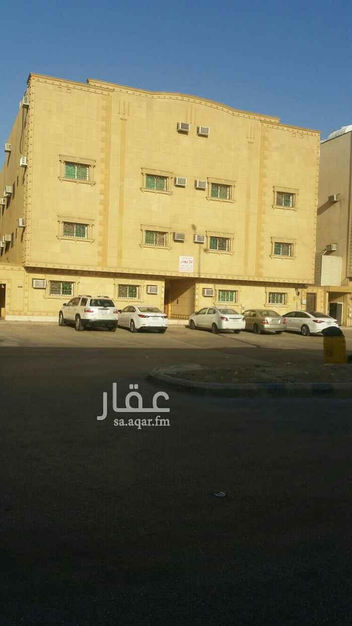 شقة للإيجار في شارع الدوادمي ، حي الملك فيصل ، الرياض